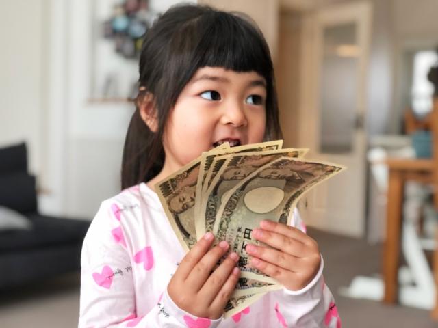 お金のセルフイメージ