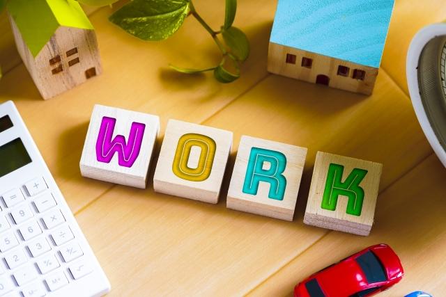 仕事にやりがいを求めるなという考え方
