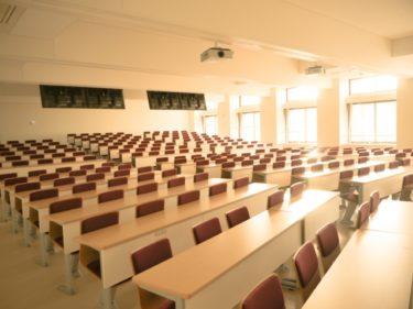 心理学を学べる大学