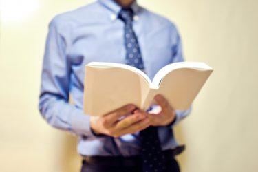 営業に役立つ心理学本はこれ!学ぶだけではなく実践してください