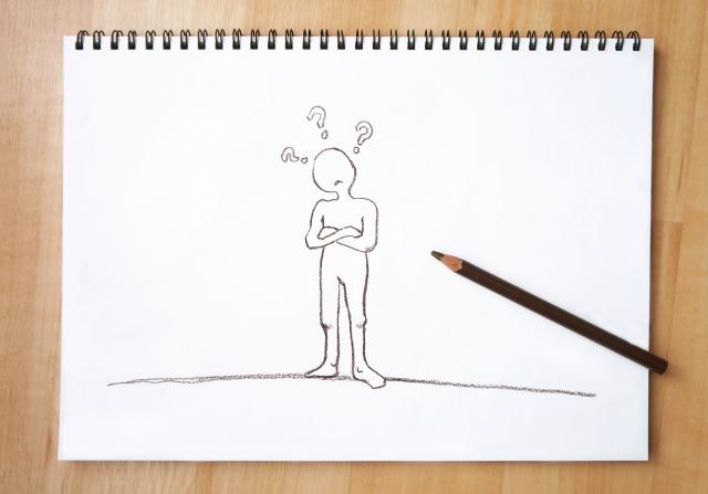 思い込みの心理学